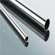 seamless 316 50mm diameter stainless steel pipe with free samples