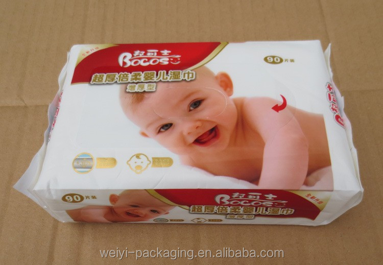 baby wet wipes bag/wet tissue bag/sanitary towel bag