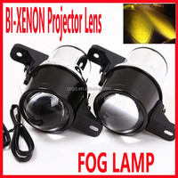 MANUFACTURER CAR FOG LAMP LED PROJECT LENS FOR FORD