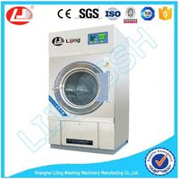 LJ steam clothes dryer