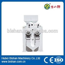 18*2 Combined Rice Mill