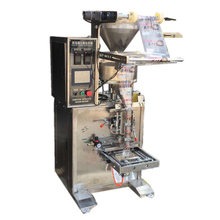 HC-150K Automatic Pouch Packing Machine For Sugar Stick