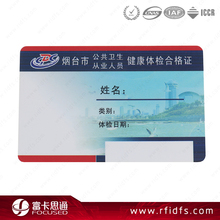 Programmable 13.56mhz rfid student ID card