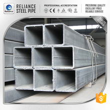 LARGE STRUCTURAL STEEL HOLLOW RECTANGULAR BAR PIPE