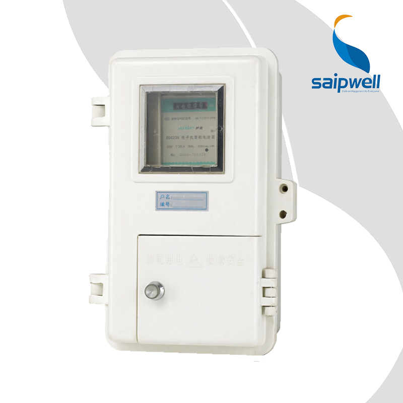 SAIP/SAIPWELL New Product Digital Electricity Meter Glass Fiber Reinforced Plastics Electric Meter Box Cover