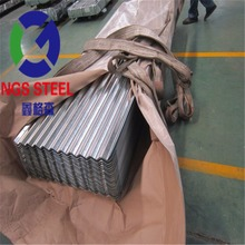 fiber cement corrugated roofing sheet galvanized metal corrugated roofing sheet