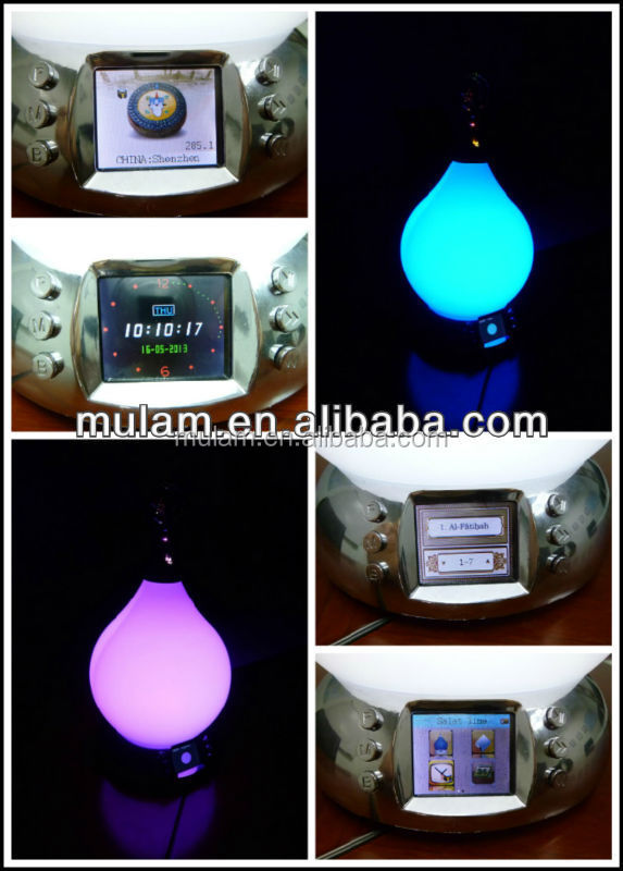 Multifunction Azan Alarm LED Lamp Quran Player Mp3-MU801