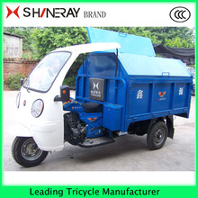 Garbage trucks china 3 wheel motor tricycle with a cabin for cheap sale in south africa
