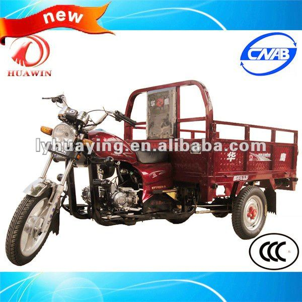 China Three Wheel Motorcycle Scooter Original High Power Tricycle Efficient Trike for Sale