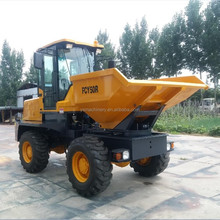 5ton dumper with roatary bucket, new dumper price for 5ton, factory concret dumper