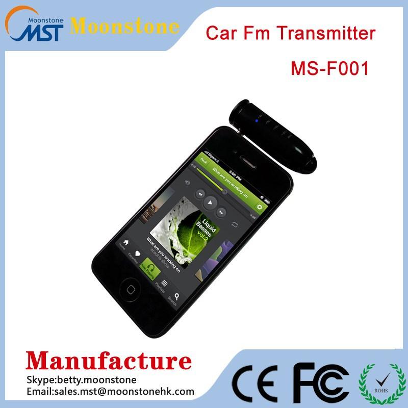 fm трансмиттер на андроид скачать