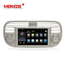 Android Car Radio For Fiat 500 2007~2013 GPS Navigation Stereo Audio Video CD DVD Player