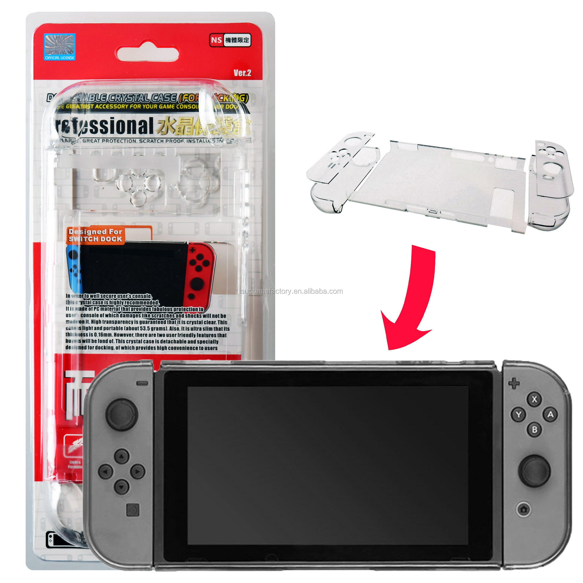 Project Design Transparent Crystal Clear Scratch Proof Anti-Shock Hard Protective Case for Nintendo Switch for Switch Dock