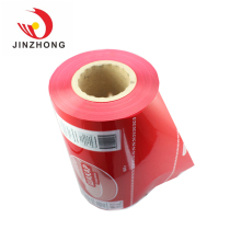 Strict Quality Packaging Bulk Laminating Pouches