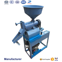 Household integrated rice mill