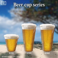 B285-P PLA 285ml biodegradable disposable transparent customize beer plastic cup