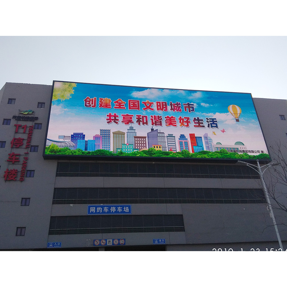 Large Steel Cabinet Building Smd Full Color Advertising 10mm Pixel Pitch Led Displays Screen Outdoor <strong>P10</strong>