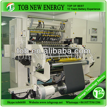 lithium ion car battery production line,a full set of li ion battery technology/equipment/materials supplier
