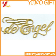 letters gold thread embroidery patch back iron on