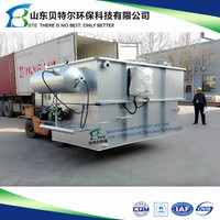 200CBM/day Rice Washing Waste Water Treatment Machine (DAF) , quick remove BOD, COD, TSS