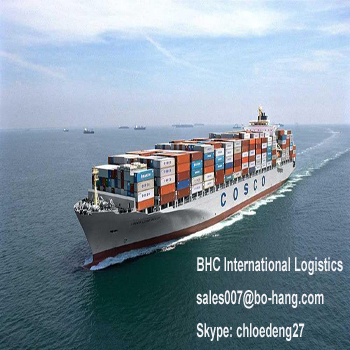 shipping container to egypt from china by professional shipment from china - Skype:chloedeng27