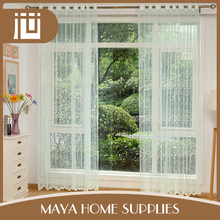 Hot sale OEM accept luxury decorative type of office window curtain