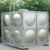 304/316 Stainless Steel Panel Modular Water Storage Tank