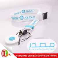 High Quality Camera Lanyard Strap Advertising Decoration
