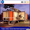 2016 POP Hot Sale Hight Quality Prefab Living Container House From Yingkou Haitian Company