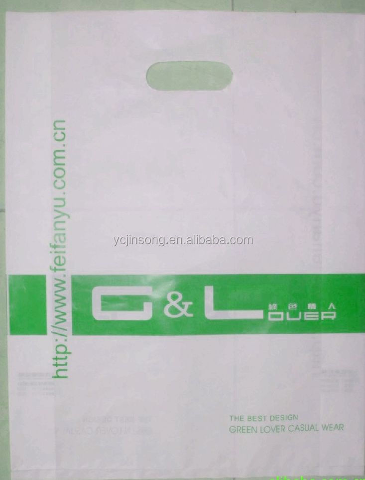 Promotional non woven shirt green plastic shopping bags 100% manufacturer
