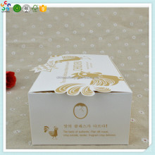 Custom white Square cardboard packaging box snack box