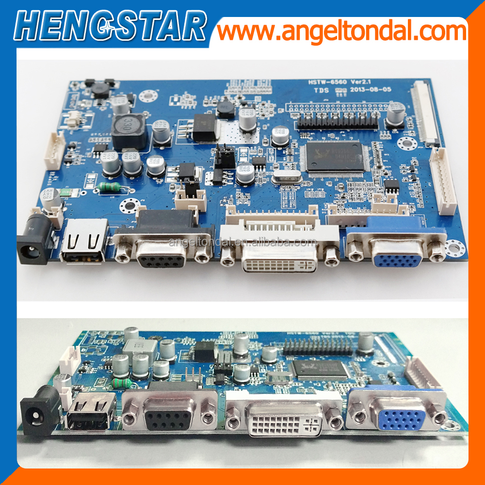 Touchscreen Vending Machine Controller PCB with USB DVI VGA - HENGSTAR