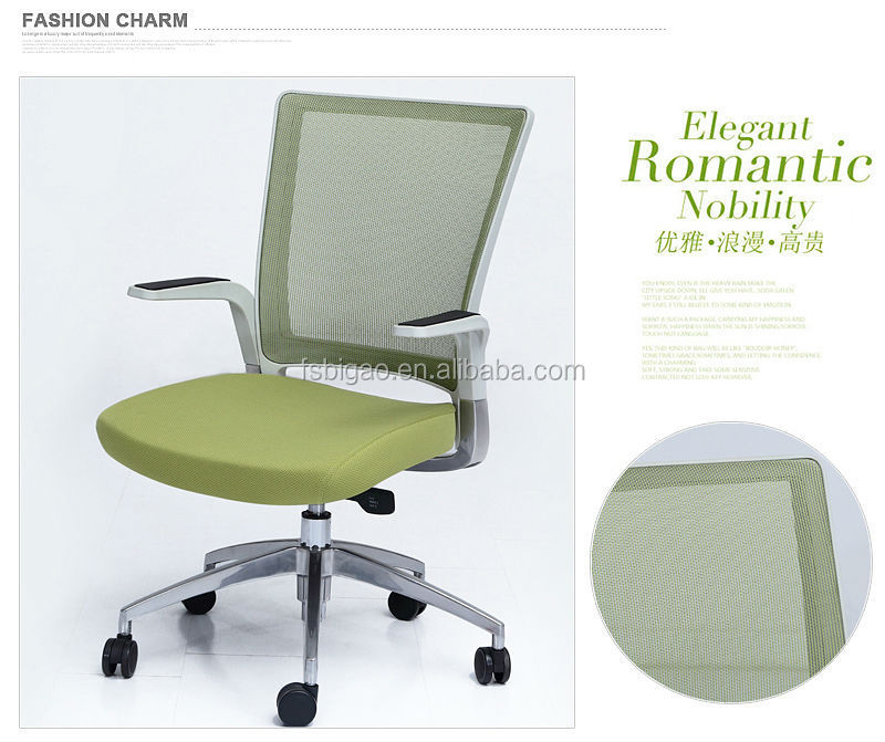 High Quality Office Furniture Staff Office Chair In China