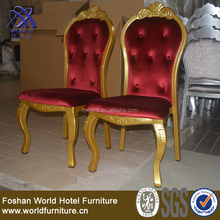 royal high back wedding chair for bride and groom sofa chair