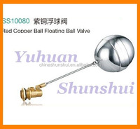 npt female thread malecast steel floating ball valve with brass bonnet, stem, ball and steel handle