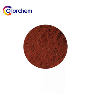 Rhodamine 6GDN, Basic Red 1
