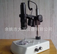 monocular optic microscope