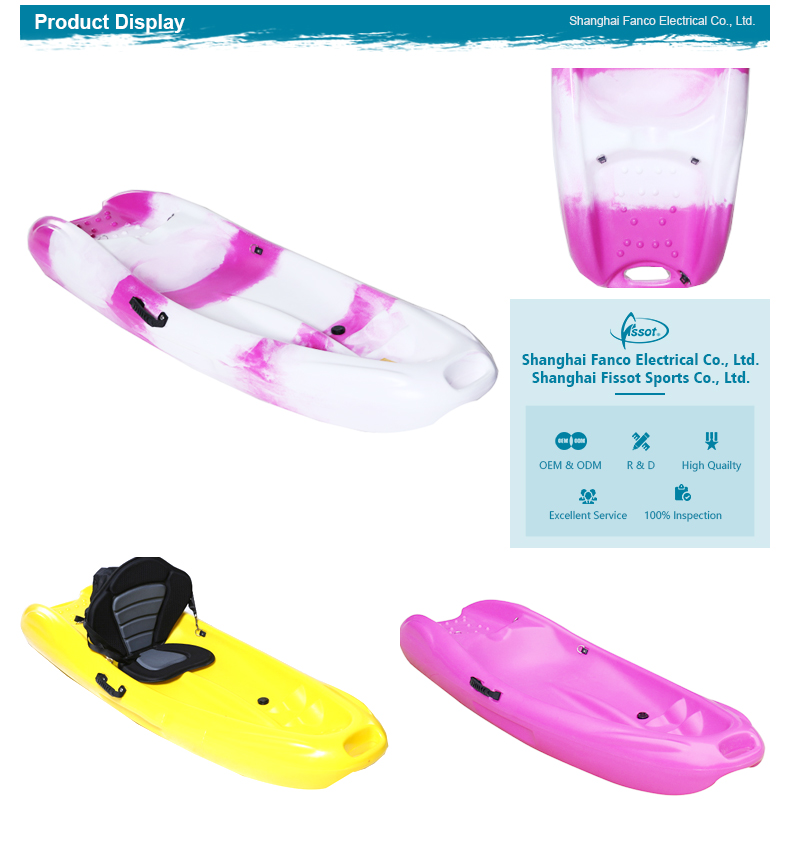 Interesting plastic canoe kids kayak plastic boat