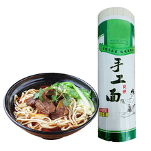 1kg Chinese Guuangdong traditional dry wholesale organic instant handmade noodle with factory price