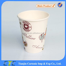 7oz paper cup for hot drink