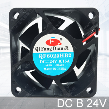 6025 dc cooling fan 60x60x25 in Axial Flow Fans 3v 5v 12v 24v dc mini cooling fan