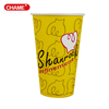 recycled paper cup,alibaba china paper cup,christmas cup