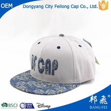 embroidery machine merry christmas baseball cap flat hat factory hip-hop cap for sale custom snapback cap