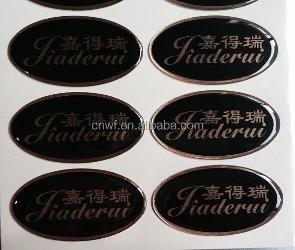 atte Car Sticker With Self Adhesive/ Vinyl Matte Black Car Sticker