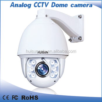37 X Opitical zoom PTZ CCTV Outdoor IR speed domer 570tvl ccd video camera