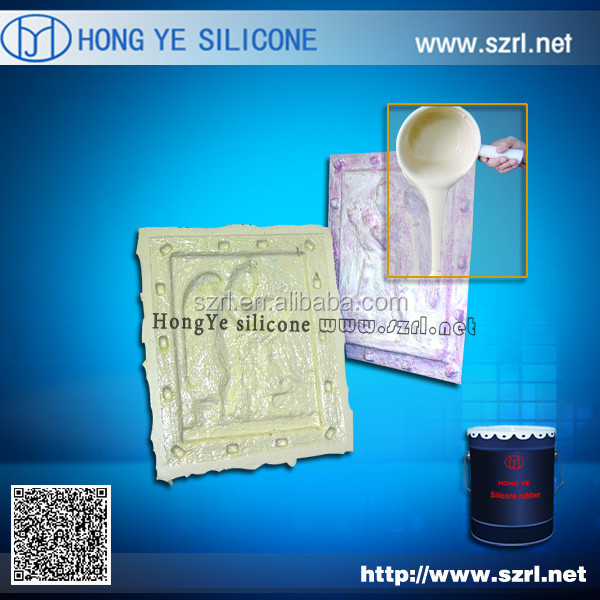 Liquid RTV Molding Silicon Rubber For Artificial Stone Molds,gypsum decoration molds