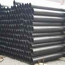 Hot selling small-bore rolled steel tube