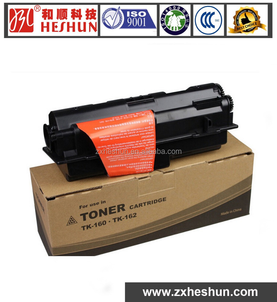 Premium compatible TK161 laser toner kit for Kyocera FS-1120D