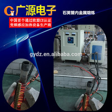 China supplier high quality solid state induction heating machine