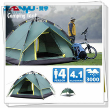 2013 new style hot sale automatic tent 4 -5 person tent outdoor camping tent